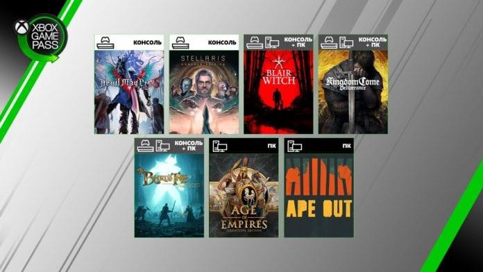 Age of Empires: Definitive Edition, Devil May Cry 5 и Stellaris: Console Edition уже доступны в каталоге Xbox Game Pass