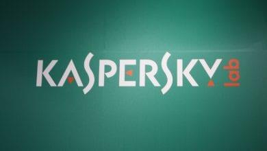 Photo of «Лаборатория Касперского» поможет Warface в борьбе с читерами