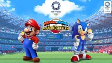 Photo of Выпустили новый трейлер Марио и Соник на Олимпийских играх 2020 в Токио