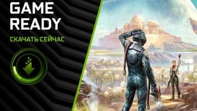 Photo of Вышел новый драйвер GeForce Game Ready 440.97 с поддержкой новых игр и улучшений