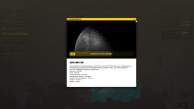 """Photo of Летим в Космос. Построй свою обитаемую лунную станцию """"Луна-7"""""""