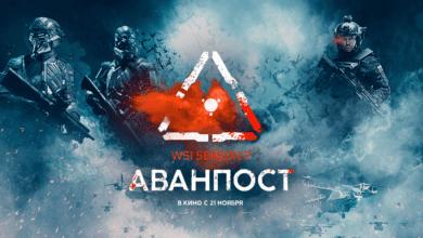 Photo of Что такое Аванпост Варфейс