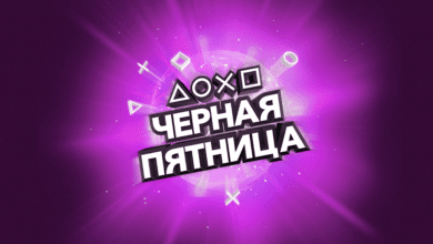 Photo of «Черная пятница» PlayStation 2019