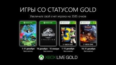 Бесплатные игры для Xbox Live Gold в декабре 2019