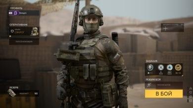Photo of В игре Калибр добавятся четыре изменения интерфейса Штаба