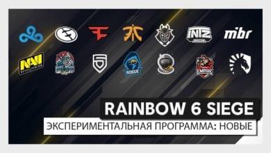 Photo of В Rainbow Six Осада доступны новые элементы персонализации