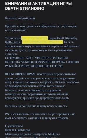 Его сразу же вычислили, а торговую сеть оштрафовали на миллион рублей