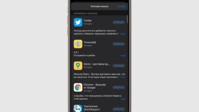 Как перейти к меню обновления приложений iOS 13? (FAQ)