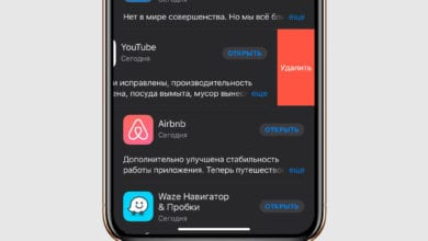 Photo of Как удалять приложения с iPhone через App Store? (FAQ)