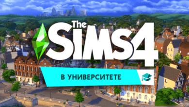 Photo of Начинайте играть в The Sims™ 4 В университете