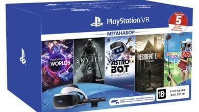 Photo of Новый комплект PlayStation VR Mega Pack 2019 года поступил в продажу