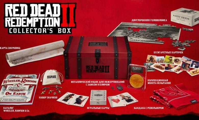 Обзор набора Red Dead Redemption 2: Collector's Box (Коллекционная коробка)