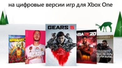 Photo of Предложения Xbox для черной пятницы 2019
