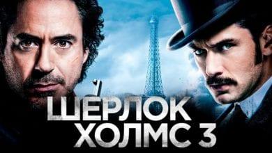 Photo of Профессор Мориарти вернется в Шерлок Холмс 3