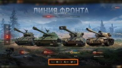 Финальный эпизод «Линии фронта» в World of Tanks