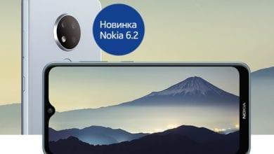 Photo of Смартфон Nokia 6.2: Обзор, Характеристики, Фото, Цены, Где Купить