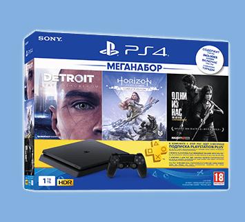 PlayStation 4 (1 ТБ) с 3 хитами