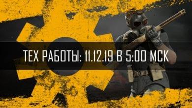 Photo of В PUBG на ПК 11 декабря начнутся технические работы