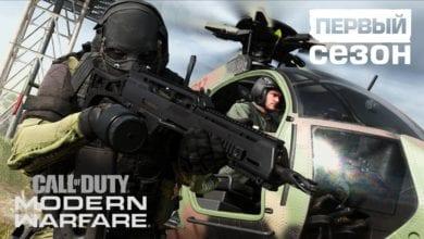 Photo of Подробности первого сезона Call of Duty: Modern Warfare