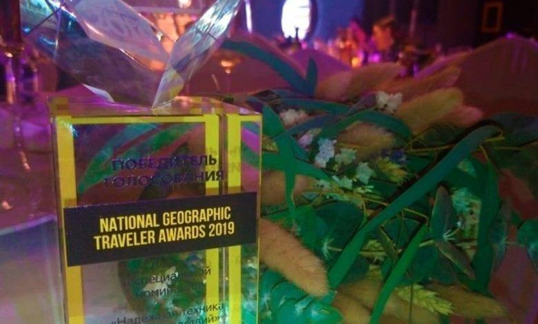 ASUS получила награду National Geographic Traveler Awards 2019
