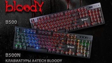 У Bloody появились две новинки: механическо-мембранные клавиатуры B500 и B500N
