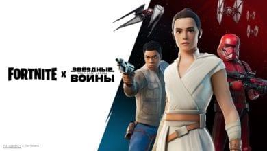 Видео игрового процесса «Звёздные Войны» х Fortnite