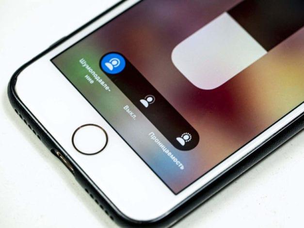 Вместе с «Шумоподавлением» эти режимы можно включать и выключать через «Пункт управления» iPhone