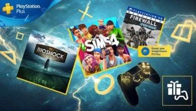 Photo of Бесплатные игры для PlayStation Plus 2020 в феврале