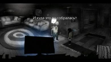 Игра Lydia вышла на Nintendo Switch
