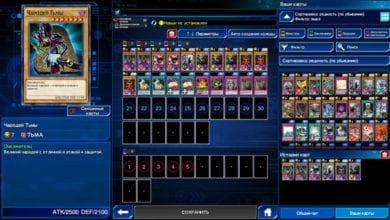 В Yu-Gi-Oh! Duel Links раздают кучу бесплатных предметов