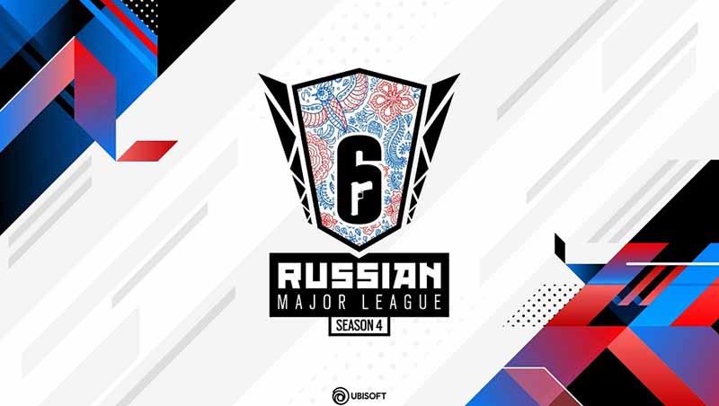 Анонс 4 сезона Russian Major League (Подробности)