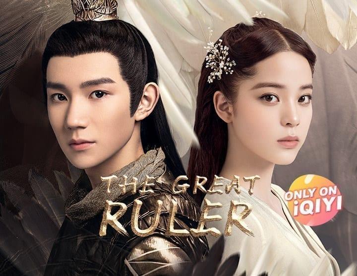 Драматический сериал «Великий правитель» (The Great Ruler) получил признание на зарубежных и внутренних рынках