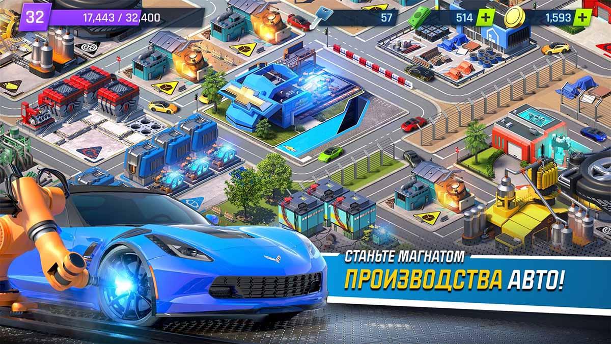Игра Overdrive City теперь доступна по всему миру