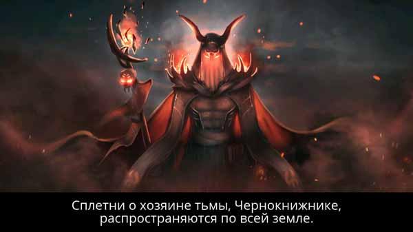 Мобильная RPG Vampire's Fall: Origins теперь доступна на ПК в Steam