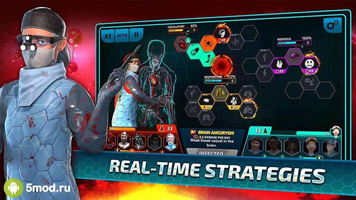 Bio Inc. Nemesis выйдет 26 февраля для iOS и Android