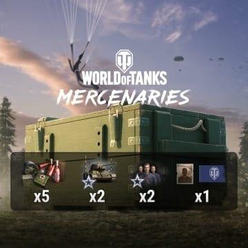 World of Tanks — Поставка припасов для PS Plus