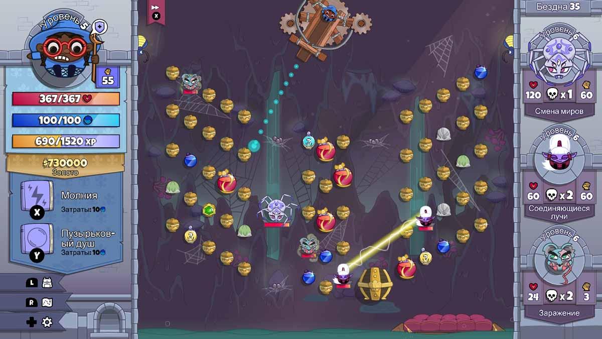 Photo of Какие игры вышли 13 марта в 2020 году на Nintendo Switch