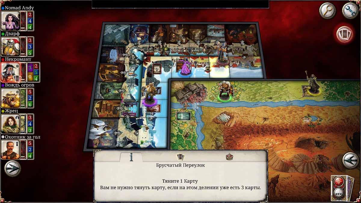 Photo of Эпический квест Talisman: Digital Edition вышел на Nintendo Switch