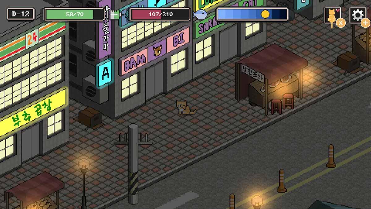 12 марта CFK выпускает A Street Cat's Tale по всему миру через интернет-магазин Nintendo