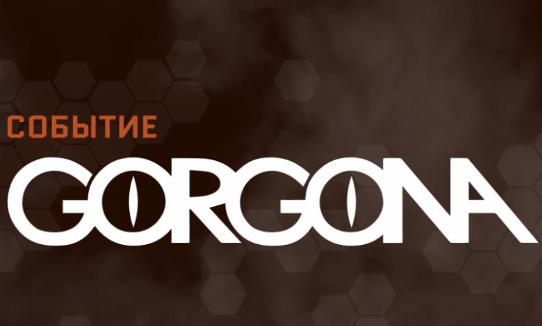 """Warface: DLC """"Горгона"""" - Новое игровое событие"""