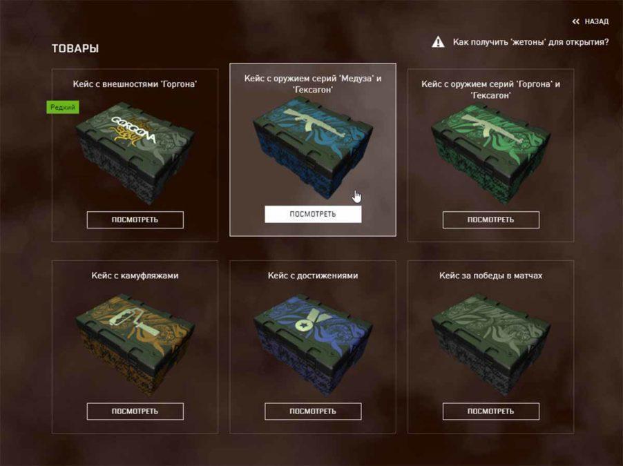 Награды и валюта в DLC Горгона в Варфейс