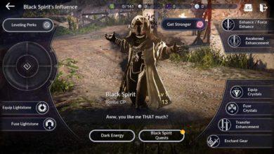 Пробуждение потенциала и секретная крепость Шульц теперь доступны в Black Desert Mobile