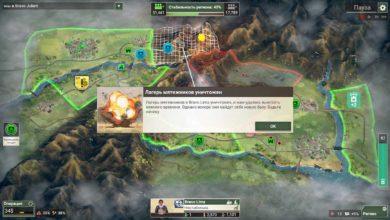 Стратегический симулятор о политике и войне Rebel Inc. теперь доступен в Афганистане