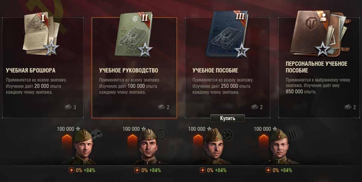 FAQ. Боевой пропуск World of Tanks: Бонусы улучшенного пропуска