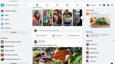 Photo of Вы приглашены попробовать новый веб сайт (дизайн) Facebook?