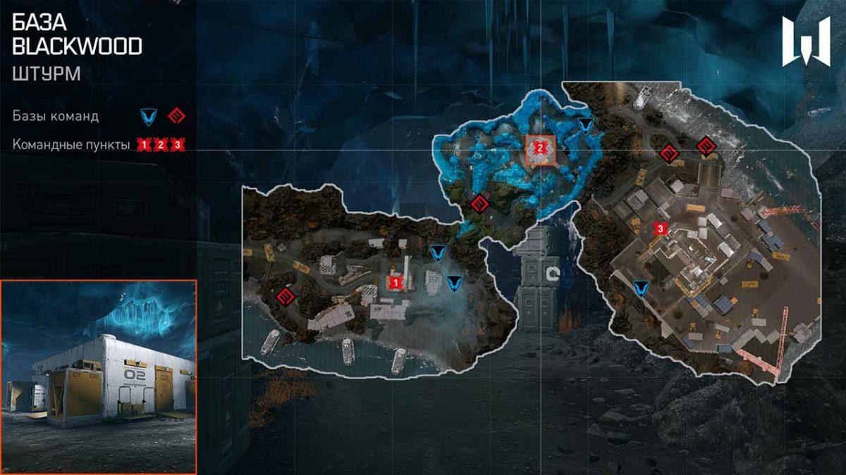 В Варфейс новая карта - База Blackwood