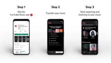 Photo of Заместо Google Play Music теперь YouTube Music (Подробности)