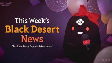 🎮 Pearl Abyss примет Black Desert - первый глобальный Heidel Ball: AT HOME