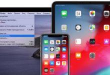 FAQ. Как подключить флешку к iPhone и iPad: С переходником и без. Выбор адаптера и флешки