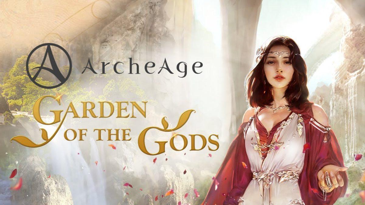Новый мистический мир. Игроки ArcheAge отправляются в сад богов